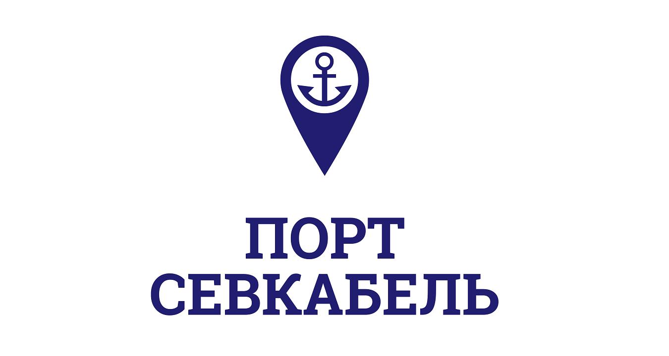 Порт «Севкабель»