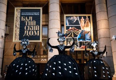 XXX Международный театральный фестиваль «Балтийский дом»