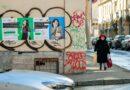 В Петербурге появилась креативная уличная реклама