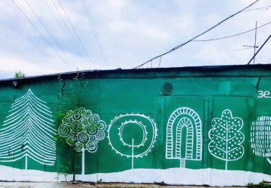 Новая инициатива Петербурга — проект «Зелёнка»