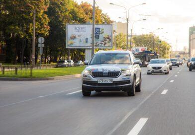 Путешествие к царь-ванне со ŠKODA «Авто Премиум»