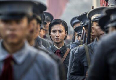 Кинофестиваль «Китай, ХХ век. История глазами китайского кино»