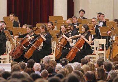 Концерт во Дворце Белосельских-Белозерских