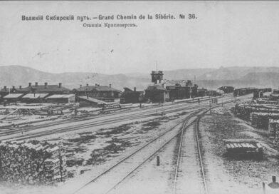 Выставка «Великий Сибирский путь и народы России» в Музее железных дорог
